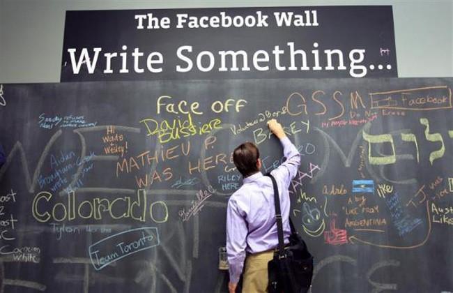 facebook recursos humanos nuevas oficinas