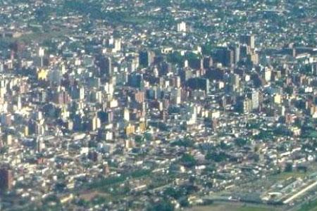 ADEN Tucumán