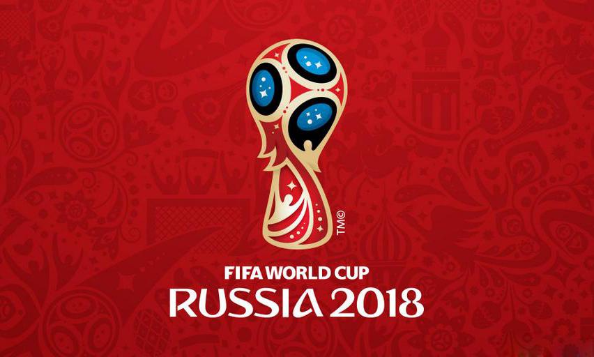 Logo Mundial FIFA Rusia 2018